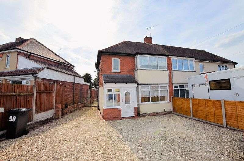 2 Bedrooms Semi Detached House for sale in Lyttleton Avenue, Halesowen