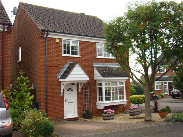 4 Bedrooms Detached House for sale in Princess Close, Abington Vale, Northampton
