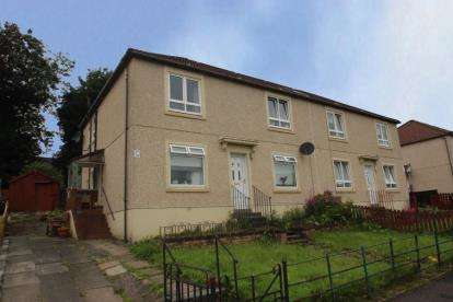 2 Bedrooms Flat for sale in Reid Street, Coatbridge, North Lanarkshire