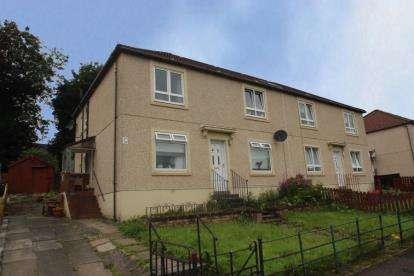 2 Bedrooms Flat for sale in Reid Street, Coatbridge, North Lanarkshire