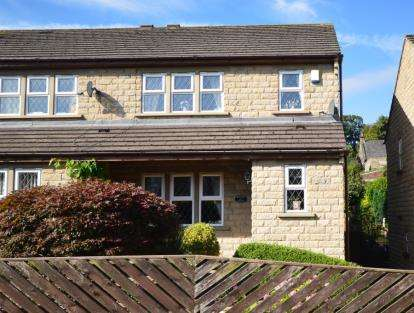 3 Bedrooms End Of Terrace House for sale in Glossop Row, Oughtibridge, Sheffield, South Yorkshire