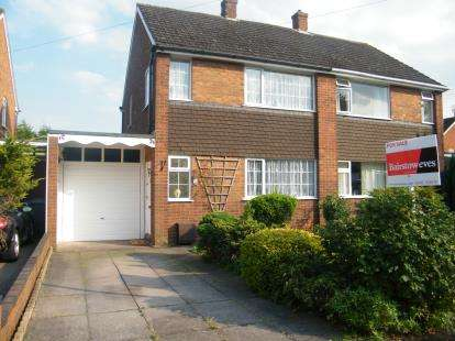 3 Bedrooms Semi Detached House for sale in Burford Road, Wheaton Aston, Stafford, Staffordshire