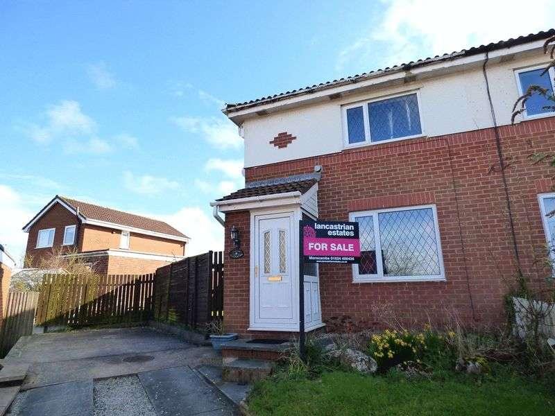 2 Bedrooms Semi Detached House for sale in Eastlands, Heysham