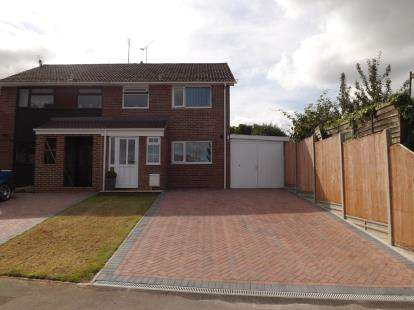 3 Bedrooms Semi Detached House for sale in Shakespeare Road, Dursley, Gloucestershire