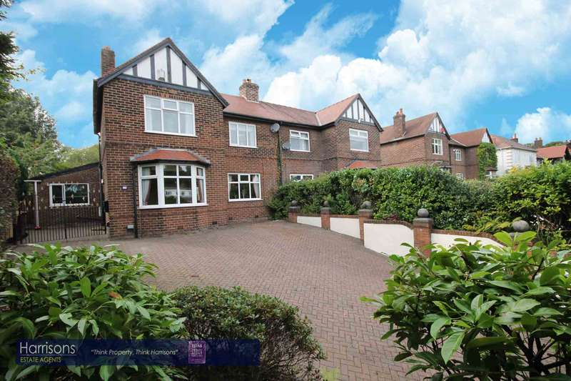 3 Bedrooms Semi Detached House for sale in Newbrook Road, Over Hulton, Atherton, Manchester.