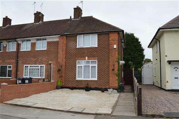 3 Bedrooms End Of Terrace House for sale in Waterloo Road, Yardley, Birmingham