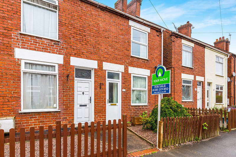 2 Bedrooms Semi Detached House for sale in Coronation Street, Overseal, Swadlincote, DE12