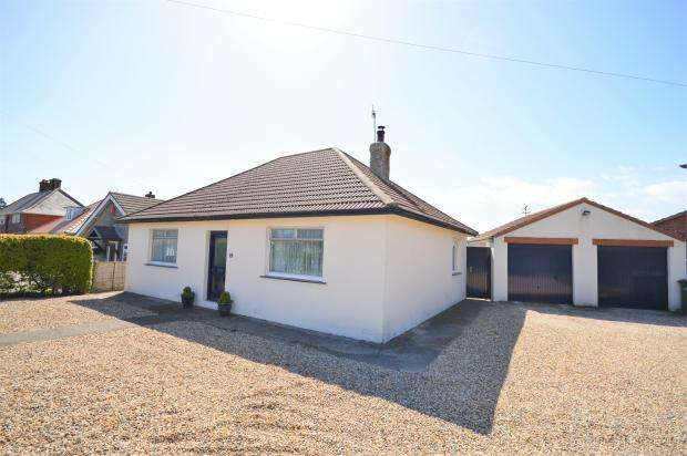 3 Bedrooms Detached Bungalow for sale in Ayton Road, Seamer, Scarborough, North Yorkshire YO12 4RG