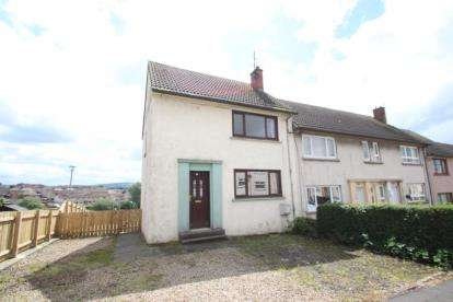 3 Bedrooms End Of Terrace House for sale in Hannahston Avenue, Drongan