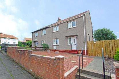 3 Bedrooms Semi Detached House for sale in Burnbank Place, Ayr