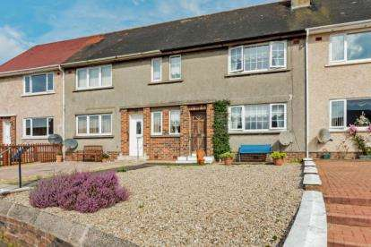 4 Bedrooms Terraced House for sale in Carrick Drive, Crosshill