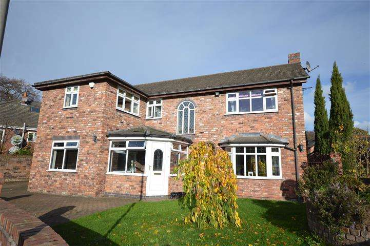 5 Bedrooms Detached House for sale in Cedar Close, Calderstones, Liverpool, L18