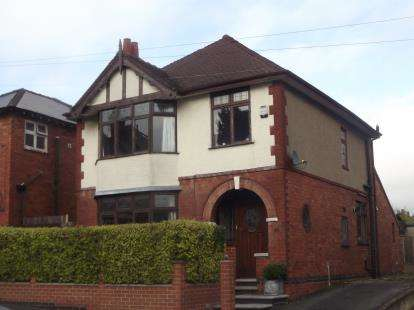 3 Bedrooms Detached House for sale in Stonehill Road, Derby, Derbyshire