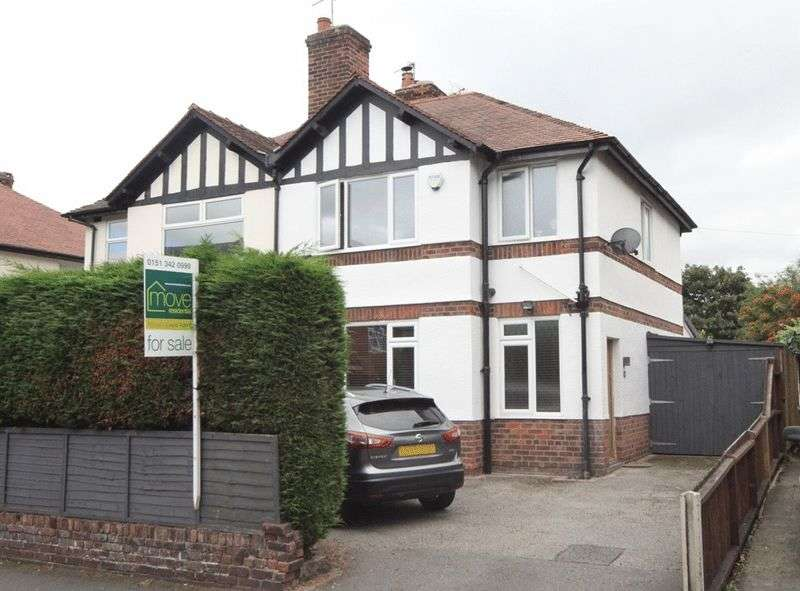 3 Bedrooms Semi Detached House for sale in Downham Road South, Heswall, Wirral