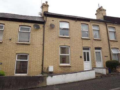 2 Bedrooms Terraced House for sale in Stryd Marcws, Caernarfon, Gwynedd, LL55