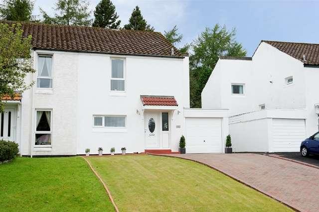 3 Bedrooms Semi Detached House for sale in Calderglen Road, East Kilbride, Glasgow, G74 2LQ
