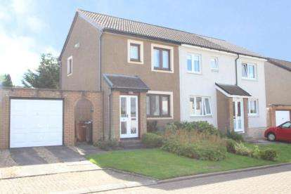 2 Bedrooms Semi Detached House for sale in Dundonald Crescent, Newton Mearns