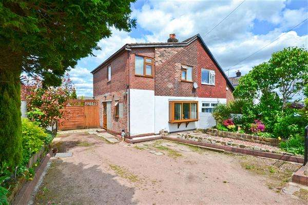 4 Bedrooms Semi Detached House for sale in Pembrooke Road, Hindley Green