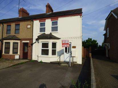 2 Bedrooms End Of Terrace House for sale in Ampthill Road, Flitwick, Bedford, Bedfordshire