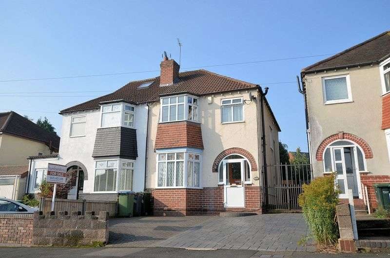 3 Bedrooms Semi Detached House for sale in Holly Road, Oldbury