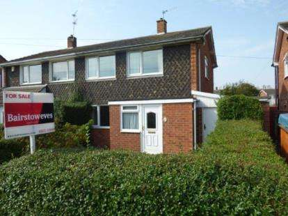 2 Bedrooms Semi Detached House for sale in Wheatfield Road, Lincoln, Lincolnshire