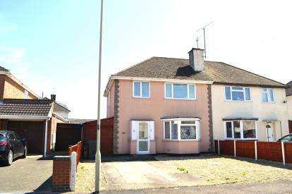 3 Bedrooms Semi Detached House for sale in Willowleaze, Gloucester, Gloucestershire