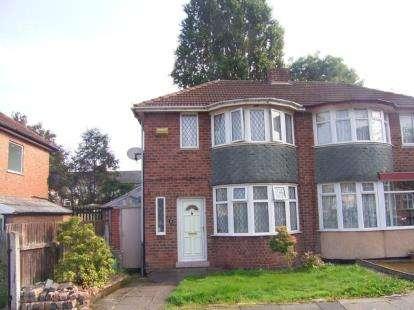 2 Bedrooms Semi Detached House for sale in Harts Road, Alum Rock, Birmingham, West Midlands