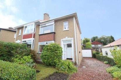 3 Bedrooms Semi Detached House for sale in Evan Drive, Giffnock