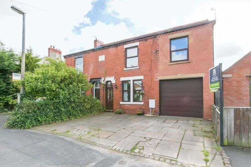 5 Bedrooms Semi Detached House for sale in Wood Lane, Eccleston, PR7 5NU