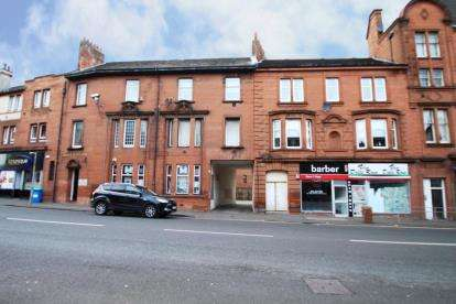 1 Bedroom Flat for sale in Gateside Street, Hamilton
