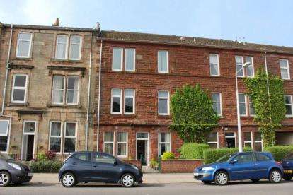 2 Bedrooms Flat for sale in East Argyle Street, Helensburgh