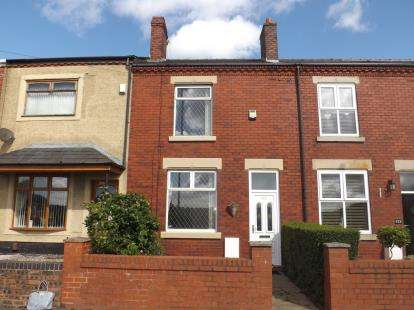 2 Bedrooms Terraced House for sale in Golborne Road, Ashton-In-Makerfield, Wigan, Greater Manchester