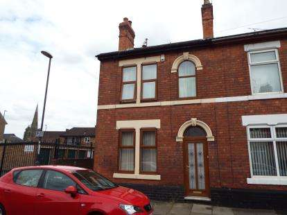 3 Bedrooms End Of Terrace House for sale in Harcourt Street, Derby, Derbyshire