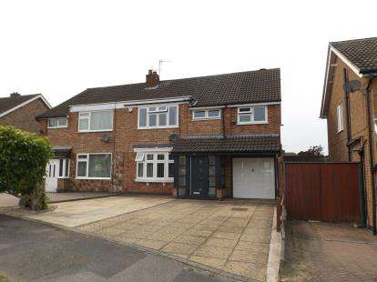 5 Bedrooms Semi Detached House for sale in Fairstone Hill, Oadby, Leicester, Leicestershire
