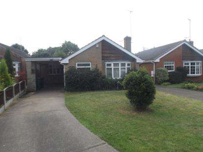 2 Bedrooms Bungalow for sale in Hereford Avenue, Mansfield Woodhouse, Mansfield, Nottinghamshire