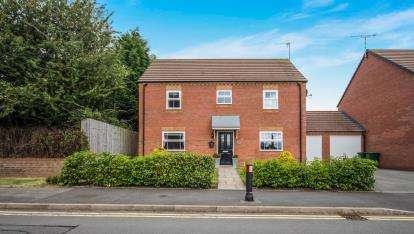 4 Bedrooms Detached House for sale in Fenton Road, Allesley, Coventry