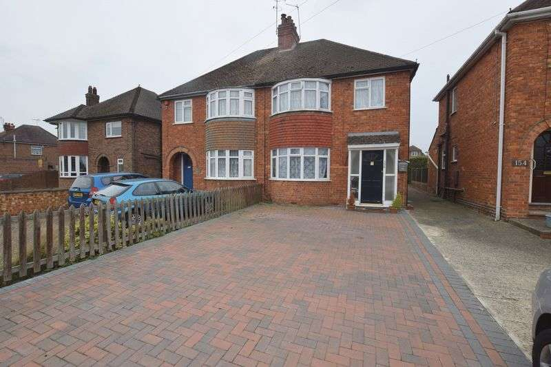 3 Bedrooms Semi Detached House for sale in Water Eaton Road, Milton Keynes