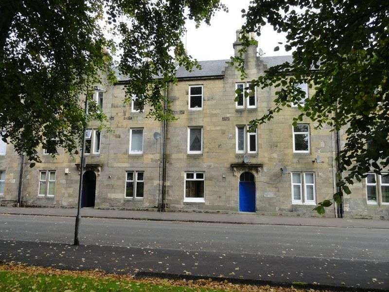 2 Bedrooms Flat for sale in Knoxland Square, Dumbarton