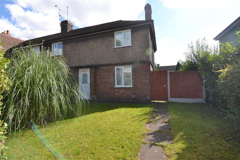3 Bedrooms End Of Terrace House for sale in Weston Road, Stafford