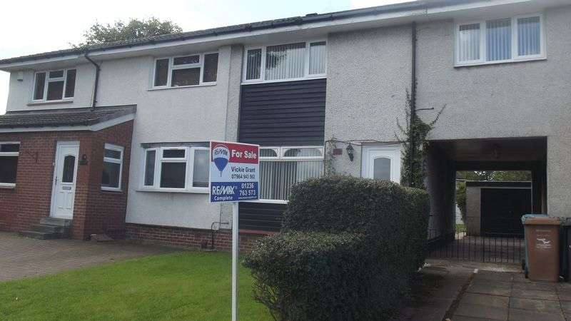 3 Bedrooms Semi Detached House for sale in St. Boswells Drive, Carnbroe, Coatbridge