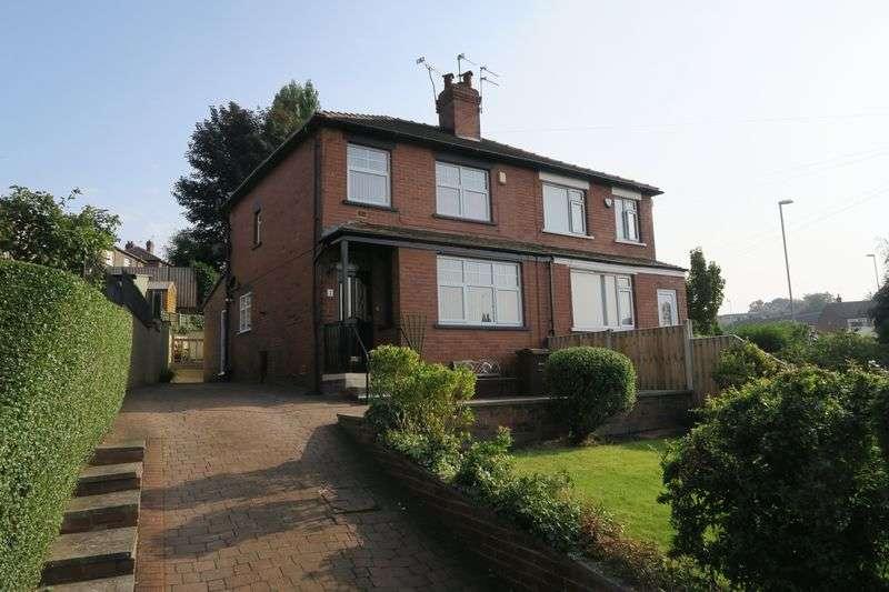 3 Bedrooms Semi Detached House for sale in Sunnyview Gardens. Beeston, Leeds