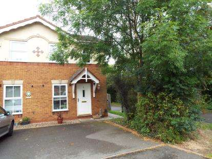 2 Bedrooms End Of Terrace House for sale in Arklet Close, Nuneaton, Warwickshire