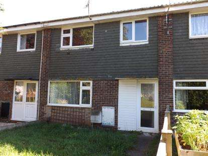 3 Bedrooms Terraced House for sale in Bredon, Yate, Bristol, Gloucestershire