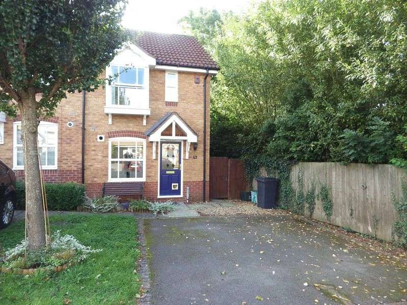 2 Bedrooms Terraced House for sale in The Beeches, Bradley Stoke