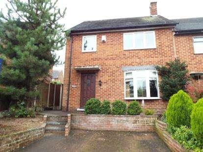 3 Bedrooms House for sale in Beckhampton Road, Bestwood, Nottingham, Nottinghamshire