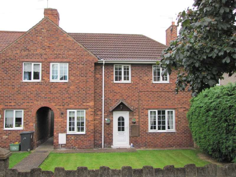 2 Bedrooms Terraced House for sale in Doncaster Rd, Armthorpe