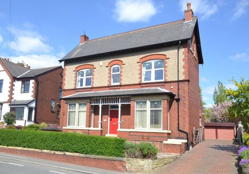 5 Bedrooms Detached House for sale in The Chestnuts, 228 Bradford Road, Wakefield