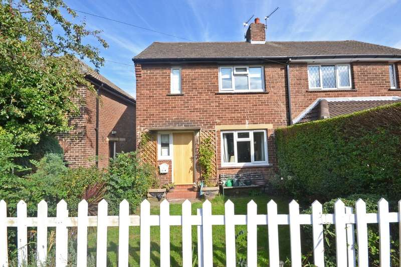 2 Bedrooms Semi Detached House for sale in Ken Churchill Drive, Horbury
