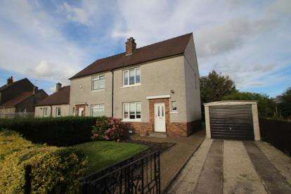 2 Bedrooms End Of Terrace House for sale in Holly Street, Airdrie, North Lanarkshire