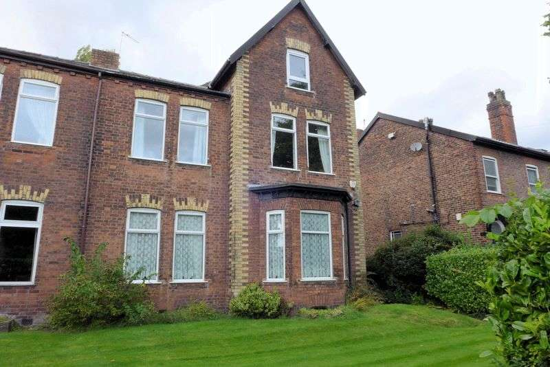5 Bedrooms Semi Detached House for sale in New Lane, Eccles